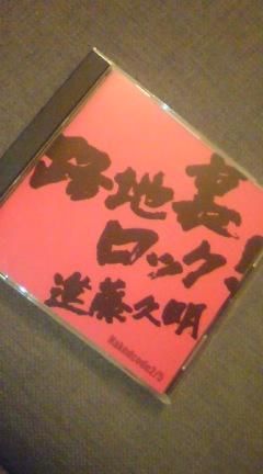 090623_CD.jpg