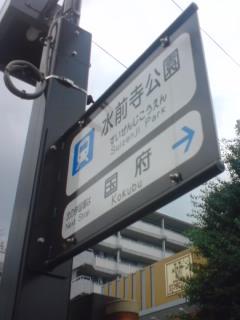 090702_kanban.jpg