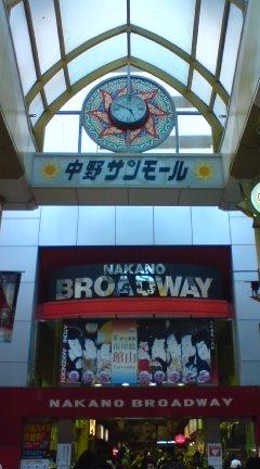 brodway.jpg