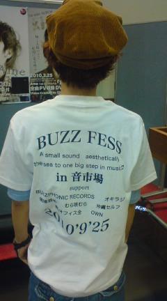 buzzfesst.jpg