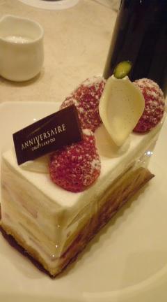 cake0404.jpg
