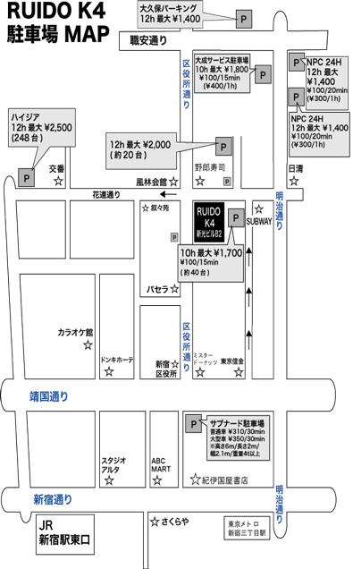 map_car2.jpg
