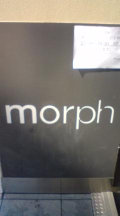 morph0924.jpg