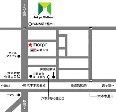 morph_MAP2.jpg