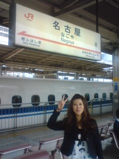 nagoya_sta.jpg