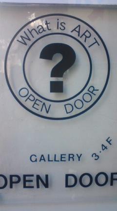 opendoor2.jpg