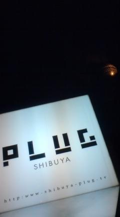 plug0225.jpg