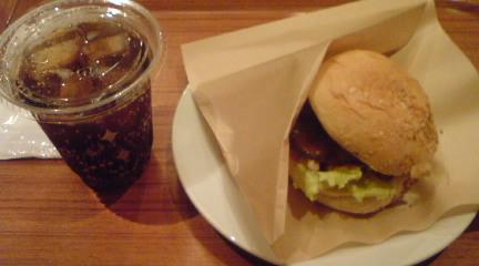 pongi_burger.jpg