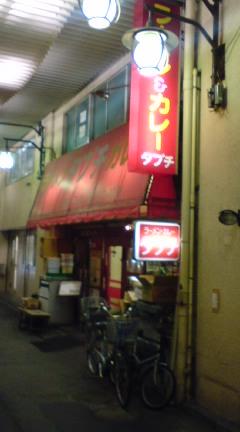 tabuchi.jpg
