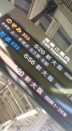 tokyosta0805.jpg