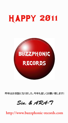 buzz年賀状携帯2011.jpg