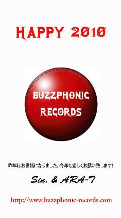 buzz年賀状HP.jpg