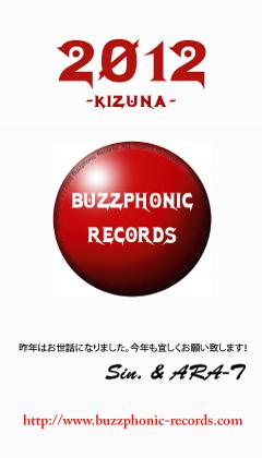 buzz年賀状kizuna_sin_arat.jpg