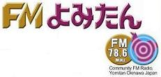 fmyomitan_logo3.JPG