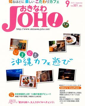 okinawajoho.jpg