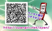 zyan_mobile.jpg